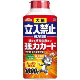 アースガーデン 犬猫立入禁止 強力粒剤 ( 1000g )/ アースガーデン