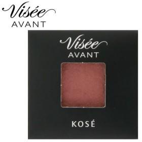 コーセー ヴィセ アヴァン シングルアイカラー 021 CLASSICAL LADY (1g) アイシャドウ VISEE AVANT