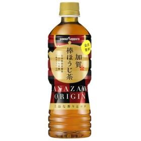 ポッカサッポロ 加賀 棒ほうじ茶 525mlペットボトル×1ケース/24本(024)【加賀棒ほうじ茶】