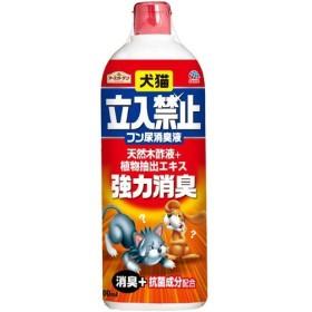 アースガーデン 犬猫立入禁止 フン尿消臭液 ( 1000mL )/ アースガーデン