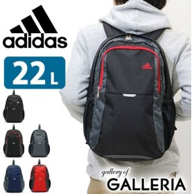 27%獲得★10/14迄 アディダス リュック adidas 22L バッグ 通学 スクールバッグ 女子 男子 47836 メンズ レディース
