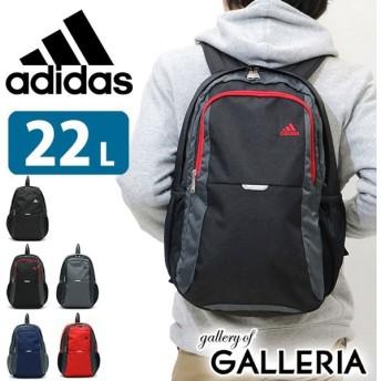 2/15限定★最大44%獲得 アディダス リュック adidas 22L バッグ 通学 スクールバッグ 女子 男子 47836 メンズ レディース