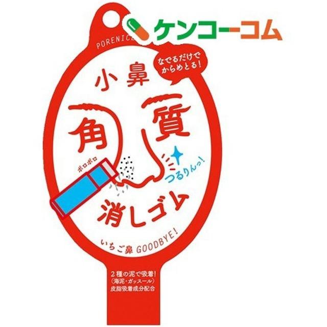 ポアナイス 小鼻角質消しゴム ( 1コ )
