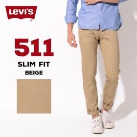 リーバイス メンズ LEVIS 15482-00L04 511 スリム フィット スリム テーパード シャープなシルエット ベージュ カラーパンツ