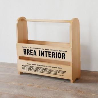 マガジンラック 柄入り BREA-055-2
