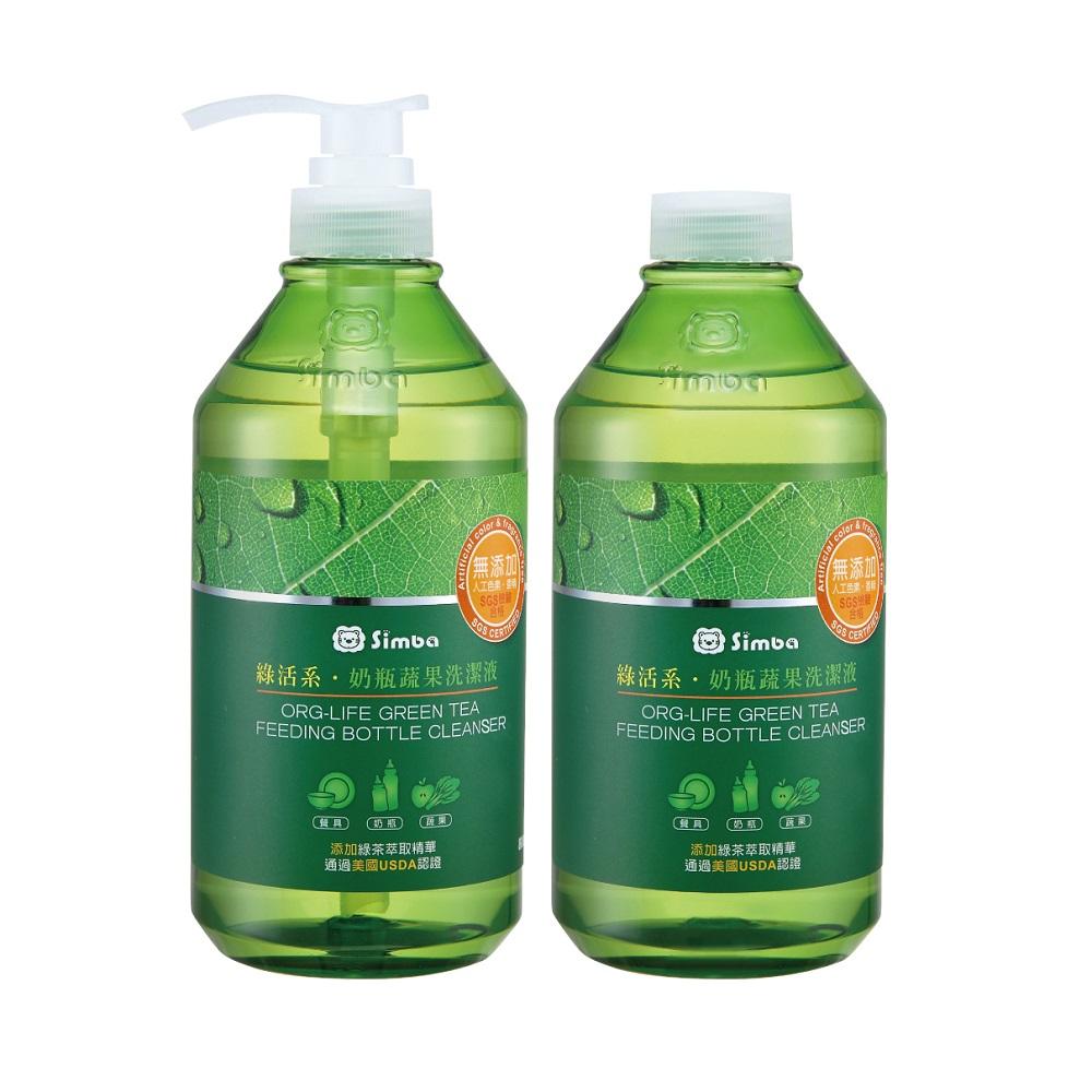 Simba小獅王辛巴 綠活系奶瓶蔬果洗潔液組合包(800ml+800ml)
