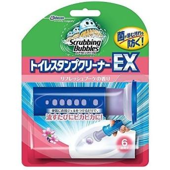 スクラビングバブル トイレスタンプクリーナーEX リフレッシュブーケ 本体 38g スクラビングバブル 洗浄剤 トイレ用