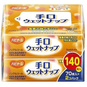 ピジョンタヒラ 手口ウェットナップ70枚2個パック シニアケア 食事用品 食器