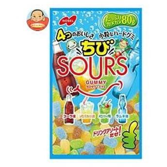 ノーベル製菓 ちびサワーズ(SOURS) ドリンクアソート 80g×6袋入