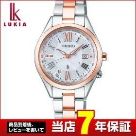 ネイルシール付 LUKIA ルキア SEIKO セイコー 電波ソーラー SSQV040  レディース 腕時計 国内正規品 ピンクゴールド シルバー チタン