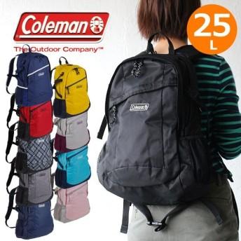 コールマン リュック ウォーカー25 coleman walker-25 walker25 デイパック バックパック アウトドア 2018年版 送料無料 プレゼント