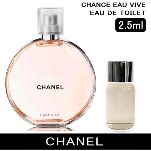 5c83898972e1 シャネル チャンス オー ヴィーヴ EDT 2.5ml -CHANEL- 【お試しに♪ ...