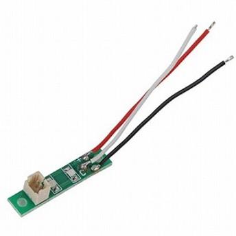 ハイテックジャパン X130対応 LEDライトセット(フロント用2個入り) XKX130011