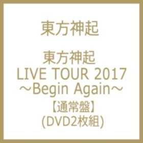東方神起/東方神起 Live Tour 2017 begin Again