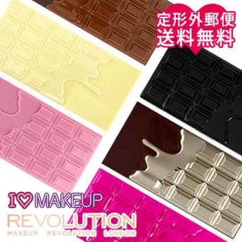 メイクアップ レボリューション アイラブメイクアップ アイラブチョコレート 16色アイシャドウパレット 全5種 -MAKEUP REVOLUTION-