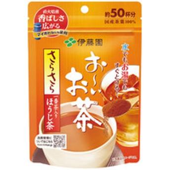 【水出し可】伊藤園 おーいお茶さらさらほうじ茶 1袋(40g)