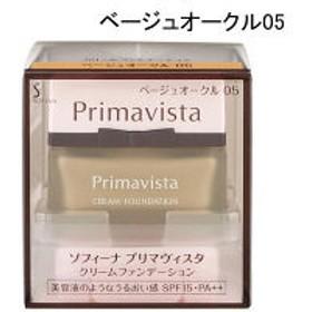 花王 SOFINA Primavista(ソフィーナ プリマヴィスタ) クリームファンデーション ベージュオークル05 SPF15 PA++ 30g