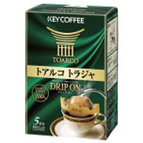 【ドリップコーヒー】キーコーヒー ドリップオン トアルコトラジャ 1箱(5袋入)