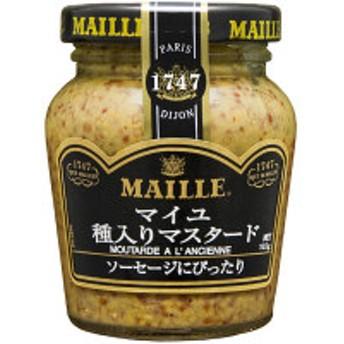 MAILLE(マイユ) 種入りマスタード 103g