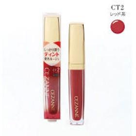 CEZANNE(セザンヌ) カラーティントリップ CT2(レッド系) セザンヌ化粧品