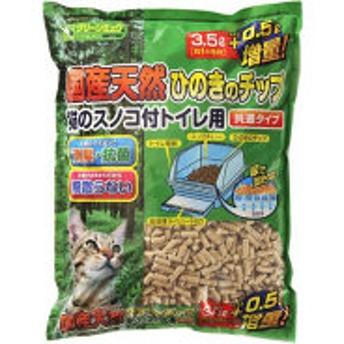 クリーンミュウ 天然ひのきチップ3.5L 1袋 シーズイシハラ