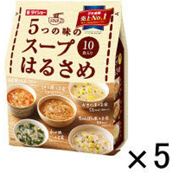5つの味のスープはるさめ (かきたま・ちゃんぽん風・わかめ・担々風・チゲ風) 1セット(5袋)