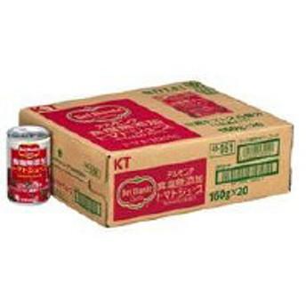 デルモンテ KT食塩無添加トマトジュース 160g 1箱(20缶入)