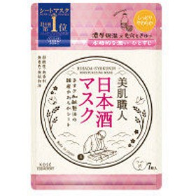 クリアターン 美肌職人 日本酒マスク 7枚入 コーセーコスメポート