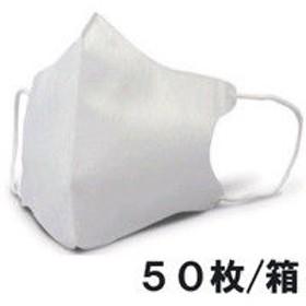 ミドリ安全 立体マスク 50枚入 白 R9499210041 1セット(20箱入) (直送品)