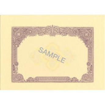 日本法令 株券 飾り枠のみ 188mm×262mm (紫色) 株券12(新) (取寄品)