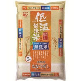 【無洗米】低温製法米 北海道ななつぼし 5kg 平成30年産