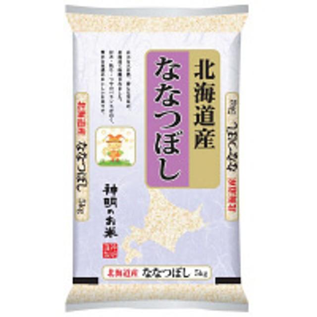 【新米】【精白米】 北海道産ななつぼし 5kg 令和元年産 米