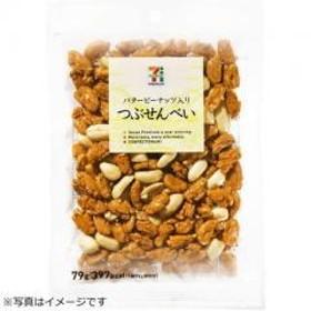 セブンプレミアム バターピーナッツ入りつぶせん (79g)