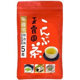 玉露園 常備用こんぶ茶 1袋(100g)
