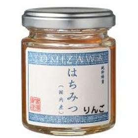 国産はちみつ(りんご) / 110g TOMIZ/cuoca(富澤商店)