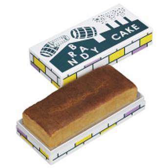資生堂パーラー ブランデーケーキ 1個 伊勢丹の贈り物
