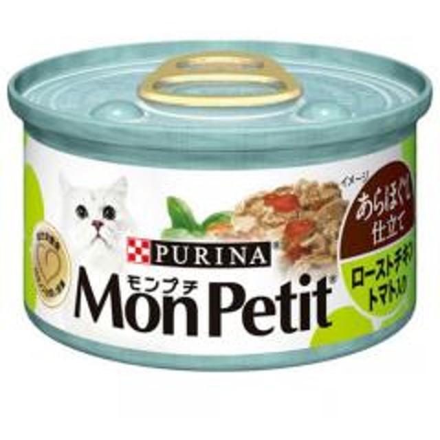 モンプチ セレクション 1P チキンのトマト添え 彩りソース 85g 猫フード 24缶入