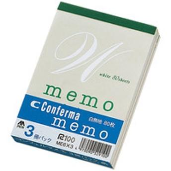 日本ノート メモ3冊パック(白無地) ME6×3 1袋(3冊入)