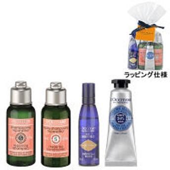 L'OCCITANE(ロクシタン) キットロクシタン(シャンプー・コンディショナー・化粧水・ハンドクリーム)