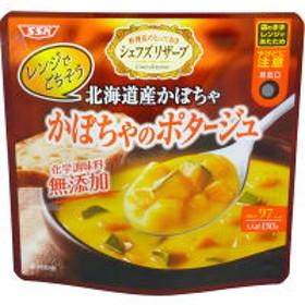 インスタントスープ レンジでごちそう! かぼちゃのポタージュ 1食 SSKセールス