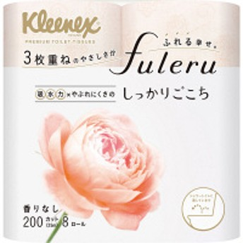 トイレットペーパー 8ロール入 パルプ 3枚重ね クリネックス フレル しっかりごこち 1パック(8ロール入) 日本製紙クレシア