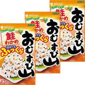 ミツカン おむすび山 鮭わかめ 1セット(3袋入)
