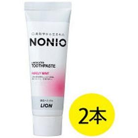 NONIO(ノニオ) ハミガキ ピュアリーミント 130g 1セット(2本) ライオン 歯磨き粉