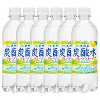 サンガリア 伊賀の天然水炭酸水グレープフルーツ 500ml 1セット(6本)