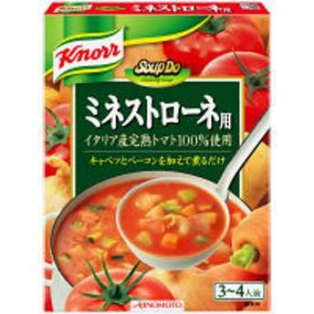 味の素 クノールSoupDo ミネストローネ用 1個(3~4人前)