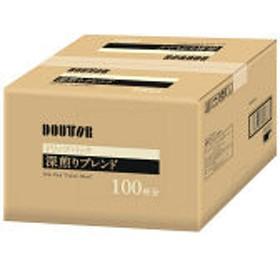 【アウトレット】ドトール ドリップパック深煎りブレンド 1箱(100袋入)