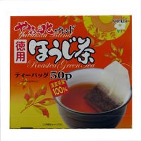 やぶ北ブレンド 徳用ほうじ茶 ティーバッグ 1箱(50バッグ入)