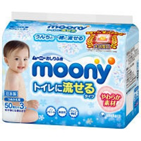 ムーニーおしりふき トイレに流せるタイプ やわらか素材 詰替 1パック(50枚×3個) ユニ・チャーム
