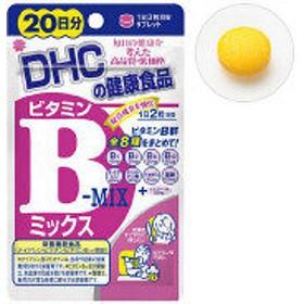 DHC(ディーエイチシー) ビタミンBミックス 20日分 40粒 サプリメント