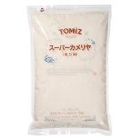 スーパーカメリヤ(日清製粉) / 2.5kg TOMIZ/cuoca(富澤商店)